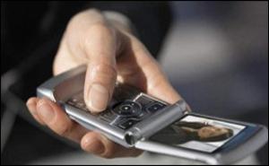 mettre sur écoute un portable