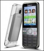 Surveiller un téléphone portable à distance