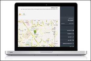 logiciel de surveillance portable